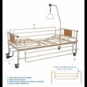 Χειροκίνητα Κρεβάτια με Ανύψωση Πλάτης και ποδιών -2 μανιβέλες